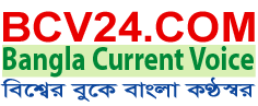 Bangla Current Voice