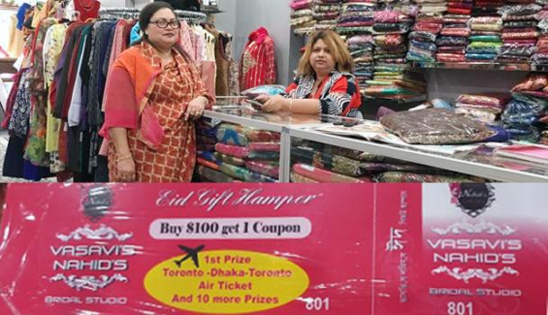 ভাসাভি'স নাহিদ'স'র ঈদ অফার: ১'শ ডলারের শপিং করে জিতে নিন টরন্টো-ঢাকা এয়ার টিকিট