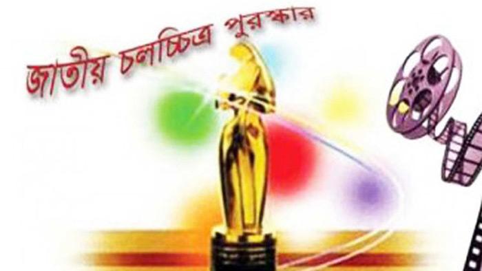 জাতীয় চলচ্চিত্র পুরস্কার পেলেন ৩৩ জন