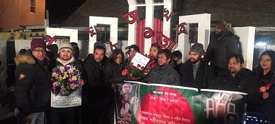খালিদ সাইফুল্লাহ'র নেতৃত্বে শহীদ মিনারে কানাডা স্বেচ্ছাসেবক লীগের পুষ্পমাল্য অর্পণ