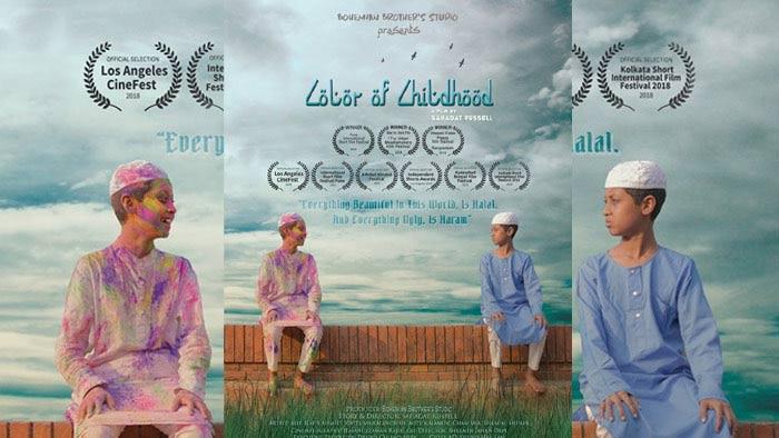 মাদরাসা শিক্ষা নিয়ে চলচ্চিত্র নির্মাণ, পরিচালককে হত্যার হুমকি
