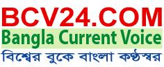 Bangla Current Voice